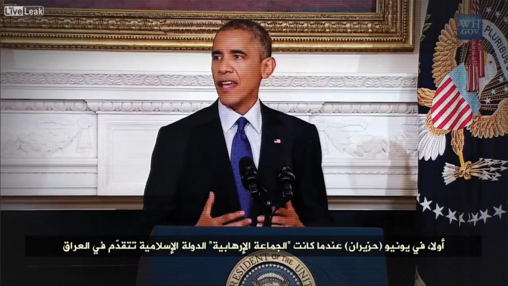 President Barack Obama is pictured in a screen grab from a video released by the Islamic State group meant to deter American airstrikes in Iraq.