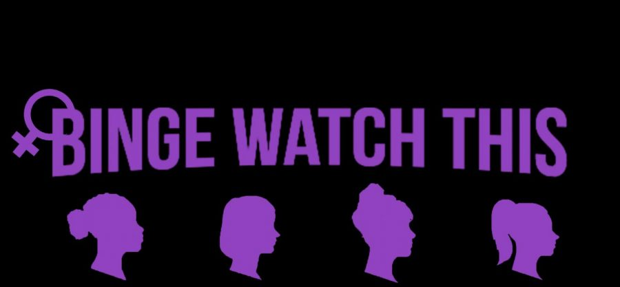 Illustration of women's silhouette's and Binge Watch This words